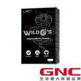 【GNC健安喜】LAC威伍士膠囊食品60顆