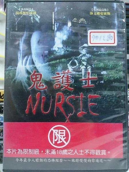 挖寶二手片-M02-013-正版DVD-電影【鬼護士】莎文娜史密斯 湯瑪斯哈威爾(直購價)