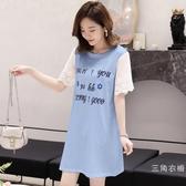 洋裝孕婦T恤洋裝短袖2019夏季裝新品簡約風印花拼接花邊袖中長款上衣
