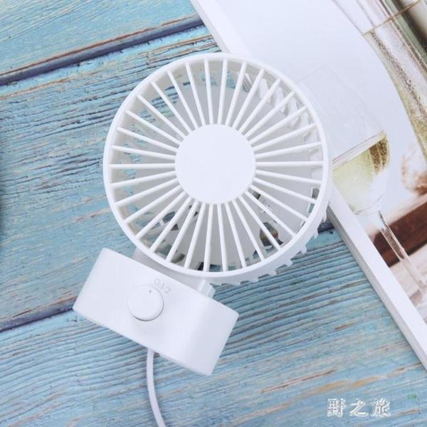 迷你USB桌面風扇小型靜音學生宿舍電風扇辦公室床上家用 qz3098【野之旅】