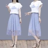 快速出貨 洋裝 連身裙 女 中長版時尚網紗半身裙兩件套小清新套裝