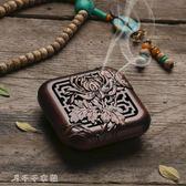銅合金仿古香爐梅蘭竹菊鏤空盤香爐宣德香薰爐小香爐點香器消費滿一千現折一百