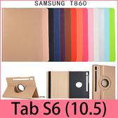 【萌萌噠】三星 Tab S6 (10.5吋) T860/T865 旋轉360度保護套 皮紋側翻皮套 with S Pen 多層支架 鬆緊帶