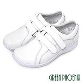 U24-25329 女款輕量厚底氣墊鞋 素面手縫吸震沾黏式全真皮輕量厚底氣墊鞋/護士鞋【GREEN PHOENIX】