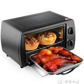烤箱220V  家用電烤箱小烤箱多功能烘焙箱烤蛋糕igo「多色小屋」