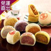 預購 五星烘焙 幸福中秋 香甜蜜豆酥 12入/盒【免運直出】