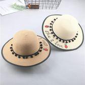 親子帽子母子母女大沿夏季出游遮陽草帽兒童沙灘帽可折疊女童草帽『新佰數位屋』