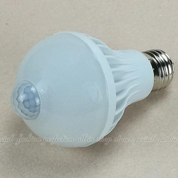 【AM365B】LED紅外線人體感應燈9W(黃) 緊急照明 過道燈 燈具 燈飾EZGO商城