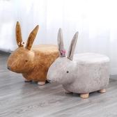 創意小豬家用換鞋凳沙發小凳子兒童禮品卡通實木矮凳動物凳子原本良品