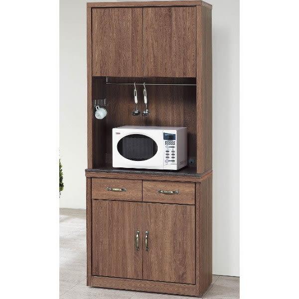 櫥櫃 餐櫃 FB-304-3 古典工業風柚木色2.7尺碗櫃組【大眾家居舘】