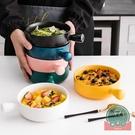 日式沙拉碗創意陶瓷烤碗烤箱用甜品碗碗手柄...