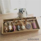 逗貓棒禮盒雞毛貓咪最愛玩具老鼠球 易樂購生活館