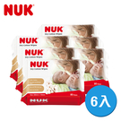 德國NUK-嬰兒乾濕兩用紙巾80抽-6入
