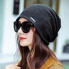 限時特銷 帽子女韓版秋冬包頭帽百搭套頭帽保暖時尚月子帽圍脖一體多用帽