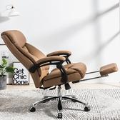 可躺老板椅商務轉椅大班椅家用電腦椅辦公椅子舒適靠背 创意家居