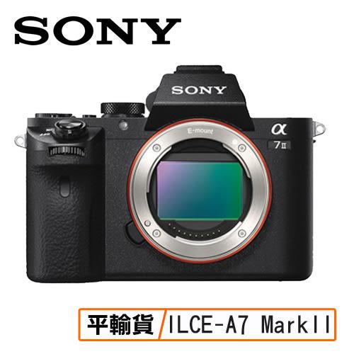 送64G大套餐 3C LiFe SONY ILCE-7M2 BODY ɑ7 II E A7M2 單眼相機 (黑) 平行輸入 店家保固一年