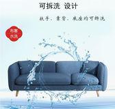 可客制 布藝沙發小戶型組合現代簡約可拆洗雙人位客廳北歐沙發