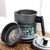 油壺不銹鋼廚房裝油罐子日本防漏帶過濾網家用儲豬油大號油瓶油桶 莫妮卡小屋
