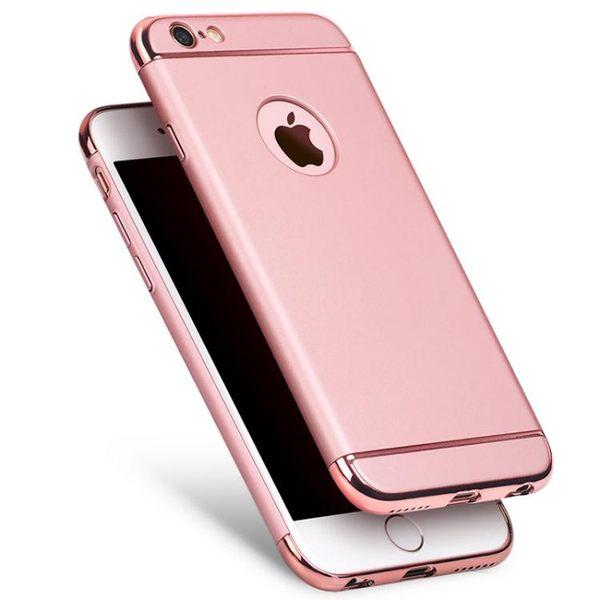 iphone6手機殼磨砂6s蘋果6splus保護套防摔6硬外殼潮男女指環支架【店慶活動明天結束】