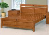 【森可家居】卡洛斯5尺柚木色雙人床(實木床板) 8JX417-2 床架 MIT台灣製造 出清折扣