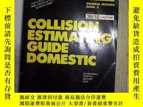 二手書博民逛書店COLLISION罕見ESTIMATING GUIDE DOME
