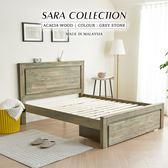 鄉村風 床架 5尺床架 SARA莎拉鄉村系列實木雙人床架/H&D 東稻家居