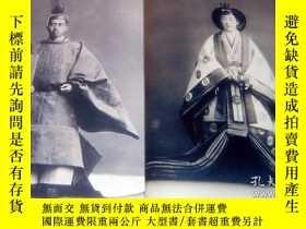 二手書博民逛書店All罕見the past of Emperor of Japan 125 generation book jap