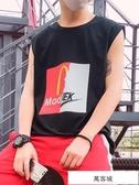 夏季潮牌嘻哈寬鬆坎肩男士背心 運動籃球青年透氣健身無袖t恤潮流 萬客城