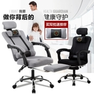 電腦椅 網布電競椅 職員辦公椅家用網吧人體工學升降旋轉可趟座椅ATF 母親節禮物
