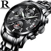 手錶男 男士手錶運動石英錶 防水時尚潮流夜光精鋼帶男錶機械腕錶  Cocoa