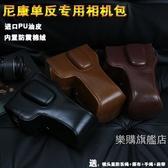 尼康D7100D7200D5300D3200D3300D7500D810D90D760相機包單反皮套