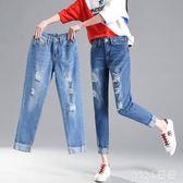 2018春夏牛仔褲女韓版破洞鬆緊腰寬鬆大碼卷邊小腳哈倫九分潮  KB4719  【VIKI菈菈】
