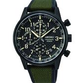 【台南 時代鐘錶 SEIKO】精工 CS系列 三眼計時手錶 SSB373P1@6N76-00J0SD 黑/綠 41.5mm