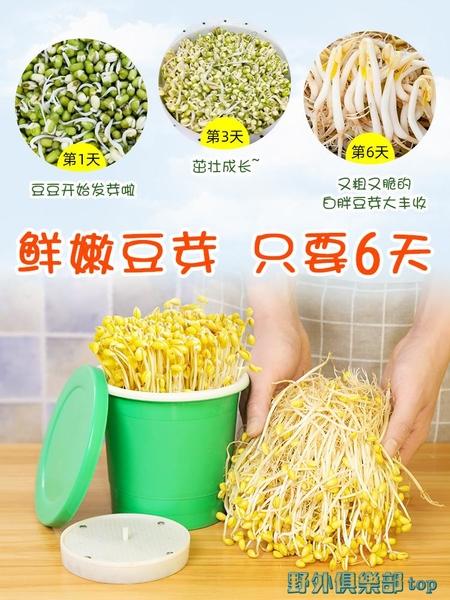 豆芽機 豆芽罐生綠豆芽機泡發桶神器大容量全自動家用自制特價豆芽發芽盆 快速出貨