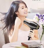 吹風機電吹風機家用理髮店髮型師專用不傷髮大功率負離子護髮吹風筒 伊蒂斯女裝 220v
