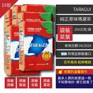 10包-Taragui(Red)純正原味...