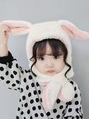 嬰兒帽子秋冬季兔子帽男童女童圍巾一體帽寶寶兒童護耳帽冬天男潮