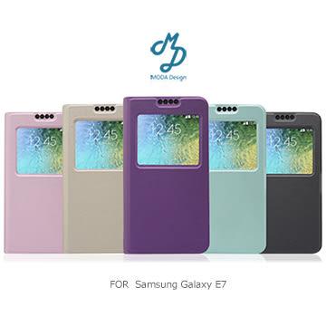 出清 MODA Samsung Galaxy E7 開窗智能系列 側翻皮套 保護套 手機套