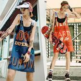 背帶裙女歐美夏季新款寬鬆時尚減齡港風網紅a字吊帶連衣裙短裙子「時尚彩虹屋」