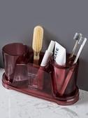 牙刷架衛生間牙膏牙刷置物架情侶創意牙杯浴室塑料牙具漱口杯牙刷架套裝 雲朵走走