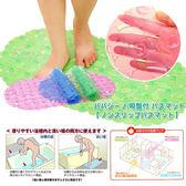 Kiret 地墊 止滑墊 浴室防滑墊