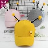 遮陽帽 兒童棒球帽春夏2-8歲薄款男女童3防曬鴨舌帽4寶寶遮陽5卡通帽子潮