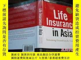 二手書博民逛書店Life罕見Insurance in Asia Sustaini