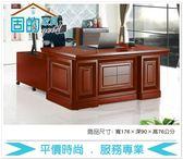 《固的家具GOOD》80-2-AB 1819辦公桌【雙北市含搬運組裝】
