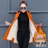 2019新中長款冬季胖mm衛衣外套女秋拉鏈加絨加厚寬鬆韓版連帽外套大碼 EY8536【極致男人】