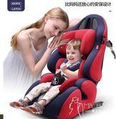 安全座椅  汽座  兒童安全座椅汽車用簡易便攜寶寶車載0-4檔3嬰兒0-12歲可躺isofix