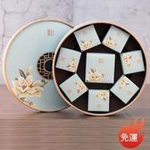 七星伴月月餅盒50g高檔手提禮盒大氣包裝盒8粒裝創意禮品盒 - 夢藝家