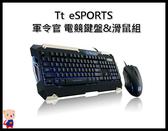 Tt eSPORTS 軍令官 電競鍵盤滑鼠組 Tt曜越 軍令官 鍵盤 電競鍵盤 滑鼠