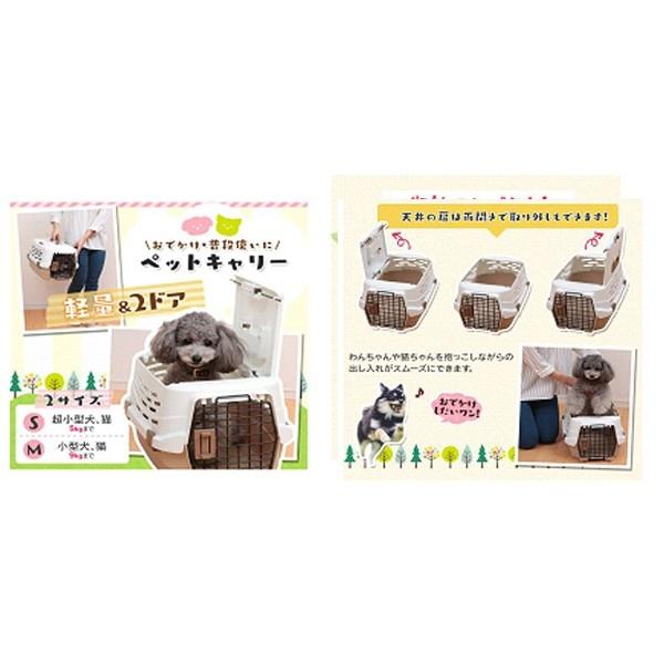 台北汪汪IRIS寵物外出提籠(UPC-490)S號 (348669)