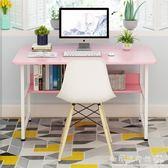 電腦桌  簡易電腦桌台式家用簡約現代經濟型書桌寫字台辦公桌子學生學習桌igo  歐韓流行館